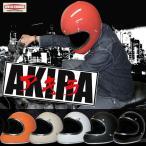 ダムトラックス AKIRA(アキラ) フルフェイスヘルメット