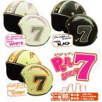 ダムトラックス ダムキッズ ポポセブン キッズ&レディースサイズ ジェットヘルメット