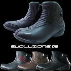エルフ EVOLUZIONE 02(エヴォルツィオーネ 02) EVO02 elf 防水 ライディングシューズ