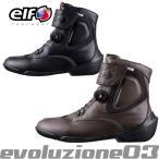 エルフ EVOLUZIONE 03(エヴォルツィオーネ 03) EVO03 elf 防水 ライディングシューズ