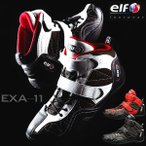 エルフ(elf) EXA-11(エクサ 11) ライディングシューズ