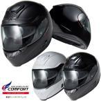 WINS FF-COMFORT フルフェイスヘルメット インナーバイザー付き 軽量コンパクトフルフェイス(エフ・エフ-コンフォート)