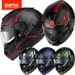 WINS FF-COMFORT GTZ フルフェイスヘルメット インナーバイザー付き 軽量コンパクトフルフェイス(エフ・エフ-コンフォート)
