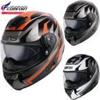 WINS FF-COMFORT TANATOS(タナトス) フルフェイスヘルメット インナーバイザー付き 軽量コンパクトフルフェイス(エフ・エフ-コンフォート)