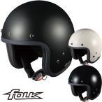 OGK FOLK(フォーク) スモールジェット ヘルメット
