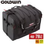 ゴールドウィン ツーリングリアバッグ78 容量48〜78L GSM17606