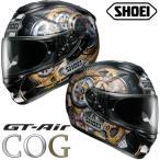 ショウエイ GT-Air COG(コグ) インナーサンバイザー装備 フルフェイスヘルメット
