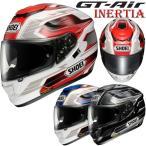 ショウエイ GT-Air INERTIA(イネルティア) インナーサンバイザー装備 フルフェイスヘルメット