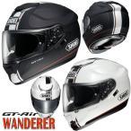 ショウエイ GT-Air WANDERER(ワンダラー) インナーサンバイザー装備 フルフェイスヘルメット