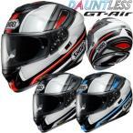 ショウエイ GT-Air DAUNTLESS(ドーントレス) インナーサンバイザー装備 フルフェイスヘルメット