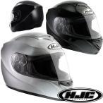 HJC HJH039 CL-ST ソリッド フルフェイスヘルメット