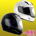 HJC HJH057 CL-Y ソリッド キッズ&レディースサイズ フルフェイスヘルメット