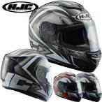 HJC CL-ST ロッカー フルフェイスヘルメット HJH083