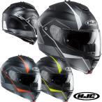 HJC IS-MAX2 マイン サンバイザー付き システムヘルメット HJH101 MINE