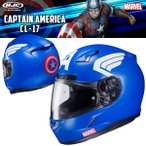 HJC CL-17 キャプテンアメリカ フルフェイスヘルメット HJH110 CAPTAIN AMERICA
