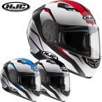 HJC CS-15 セブカ フルフェイスヘルメット HJH116