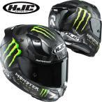 HJC RPHA 11 MILITARY CAMO フルフェイスヘルメット モンスター コラボモデル HJH129