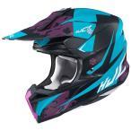HJC i50 TONA(トナ) ブルー オフロードヘルメット HJH178