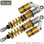 オーリンズ HO 133 CB1100/900/750F系/CBX1000 リアショックアブソーバー レジェンド・ツイン S36PR1C1L イエロースプリング