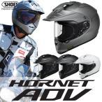 ショウエイ HORNET ADV (ホーネット) フルフェイスヘルメット