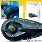 インターフォン F3MC(シングルパック) Interphone MCシリーズ バイク用Bluetoothインカム