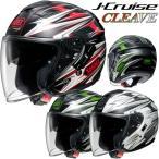 ショウエイ J-Cruise CLEAVE(J-クルーズ クリーブ) バイク用 ジェットヘルメット