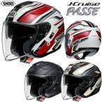 ショウエイ J-Cruise PASSE(J-クルーズ パッセ) バイク用 ジェットヘルメット