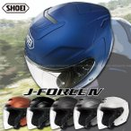 ショッピングFORCE ショウエイ J-FORCE4(Jフォース4) バイク用 ジェットヘルメット