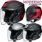 ショッピングFORCE ショウエイ J-FORCE4 MODERNO(Jフォース4 モデルノ) バイク用 ジェットヘルメット