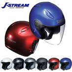 ショウエイ J-STREAM(Jストリーム) ジェットヘルメット