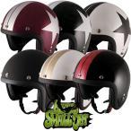 スピードピット JL-65 デザインカラー スモールジェットヘルメット