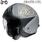 ショウエイ J・O GRATTE-CIEL(ジェイ オー グラット-シエル) J.O スモールジェットヘルメット