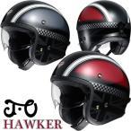 ショウエイ J・O HAWKER (ジェイ オー ホーカー) J.O スモールジェットヘルメット