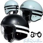ショウエイ J・O SEQUEL(ジェイ オー シークエル) J.O スモールジェットヘルメット ご予約