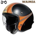 ショウエイ J・O WAIMEA(ジェイ オー ワイメア) J.O スモールジェットヘルメット