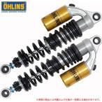 オーリンズ KA 134 旧Z750/550GP/500/400J・ゼファー400/750 リアショックアブソーバー レジェンド・ツイン S36PR1C1L ブラックスプリング