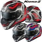 OGK KAMUI-2 HAMMER(カムイ2 ハマー) KAMUI2 フルフェイスヘルメット インナーシールド装備