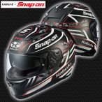 OGK KAMUI-2 Snap-on (カムイ2 スナップオン) フラットカモブラック ヘルメット 数量限定モデル インナーシールド装備