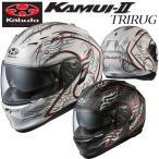 OGK KAMUI-2 TRIRUG (カムイ2 トライラグ) KAMUI2 フルフェイスヘルメット インナーシールド装備