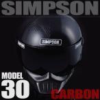 シンプソン MODEL 30 (M30) カーボン バイク用フルフェイスヘルメット SIMPSON M30 CARBON