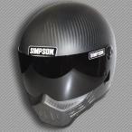 シンプソン MODEL 30 (M30) バイク用フルフェイスヘルメット マットカーボン SIMPSON