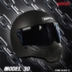 シンプソン MODEL 30 (M30) バイク用フルフェイスヘルメット ストーンブラック SIMPSON