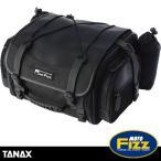 タナックス モトフィズ ミニフィールドシートバッグ ブラック MFK-100 容量可変タイプ19〜27L