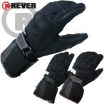 リヴェル(REVER) 防水 ウインターグローブ MNG-1001 冬用グローブ