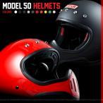 M50ヘルメット ブラック 61 62cm SIMPSON シンプソン
