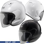 アライ MZ-F XO (エムゼット-エフ エックスオー) ジェットヘルメット