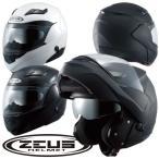 ナンカイ ZEUS HELMET ゼウス ガイア システムヘルメット NAZ-310 GAIA
