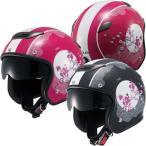 ナンカイ NAZ-204 ZEUS NAYA(ゼウス ナヤ) ジェットヘルメット インナーサンバイザー標準装備