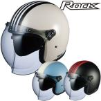 OGK ROCK G1(ロック・ジーワン) スモールジェット ヘルメット
