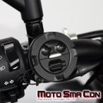 Moto SmaCon モトスマコン モーターサイクル専用リモコン Q5K-YSK-001-Y70